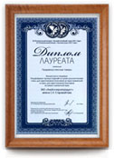 "XX Regional Contest <b>""The Best Altai Product 2017""</b> (Barnaul City). Diploma: Mix for wheat pancakes and Mix for wheat and rye pancakes ""Aleyka"""