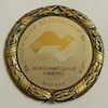 "The quality is confirmed by a medal; at the international contest ""Ecologically Safe Production"""